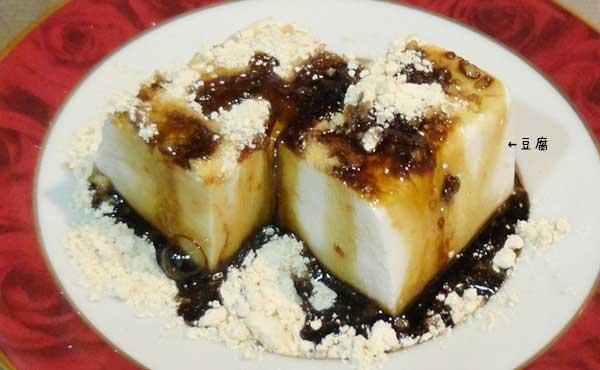 【豆腐スイーツ】美容と健康に良いちょい足しデザートレシピ