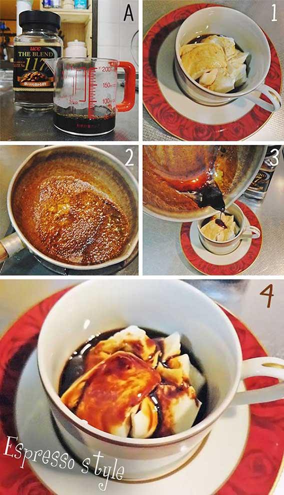 「エスプレッソ風カラメル豆腐デザート」の作り方