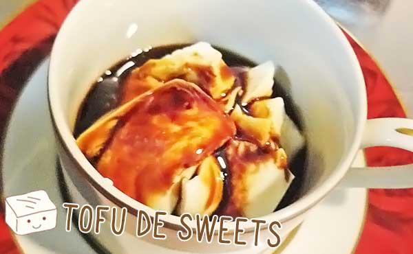 豆腐スイーツ・ちょい足しで美味しいデザートの作り方