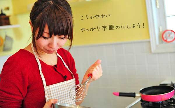 【ウェイパー他】一人暮しの食費が節約できて料理がラクになる調味料