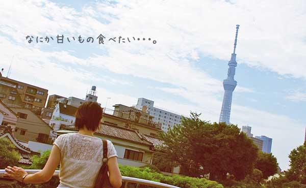 東京・老舗の和菓子5選-スカイツリー周辺のおすすめスイーツ