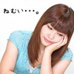 【眠気覚ましのツボ7選】一押しで仕事中の眠気をスッキリ解消!