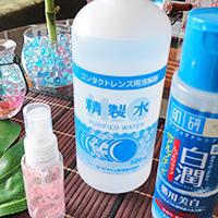 精製水のスキンケア・100円なのに肌やヘアの美容効果大!