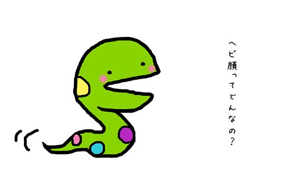大人気!【ヘビ顔イケメン男性】女性が喰いつく理由と特徴
