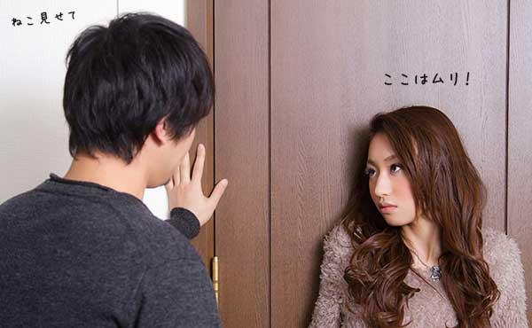 家デートで彼が彼女に幻滅!部屋でガッカリする7つのこと