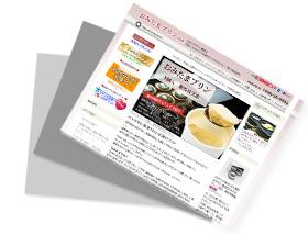 おみたまぷりん.com
