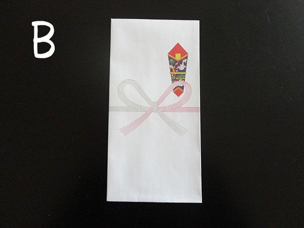 コンビニなどでよく見かける「印刷タイプ」で水引が「蝶々結び」の金封