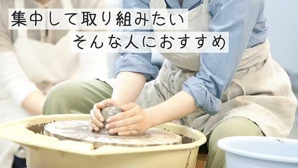 陶芸をしている女性