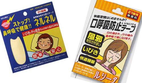 口呼吸防止商品