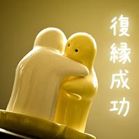 彼氏と復縁を成功させる方法「好きな人ができた」彼の心を取り戻す!