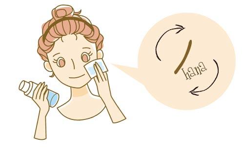 鼻は円を描くようにやさしくクレンジング