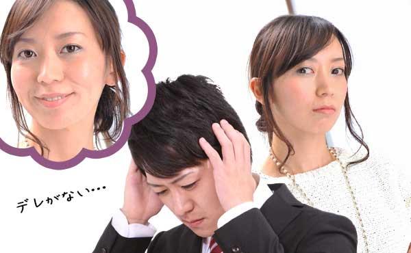 【ツンデレ女】男性が惹かれる女の特徴と勘違いNG【ツンデレもどき 】