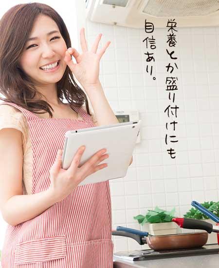 台所でOKサインを出す女性