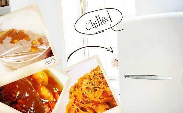 【主食とおかずの冷凍保存レシピ】食費の節約と時短の悩みを解決