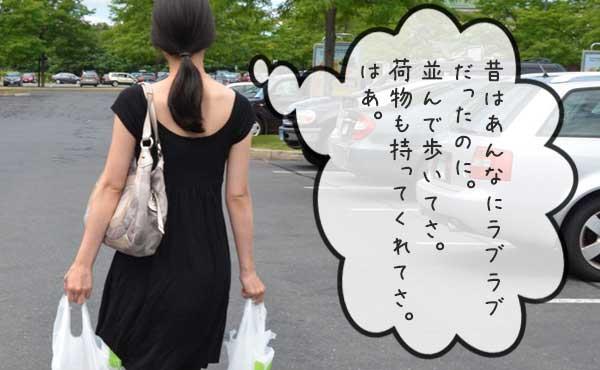 【マンネリを解消する3つの方法】恋愛倦怠期の乗り越え方のコツ!