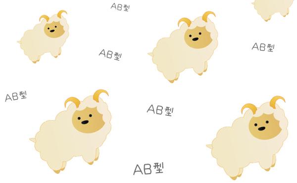 牡羊座+AB型の女性が幸せな恋愛を叶えるためのたった2つのコツ