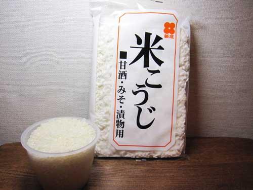 お米と麹からノンアルコールの甘酒を作ってみよう
