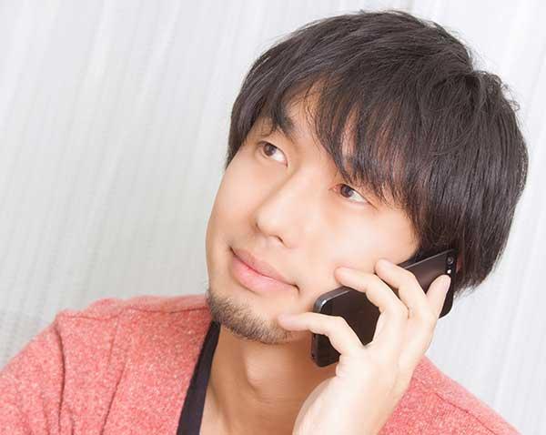 大好きな彼氏とうまくいく方法の電話