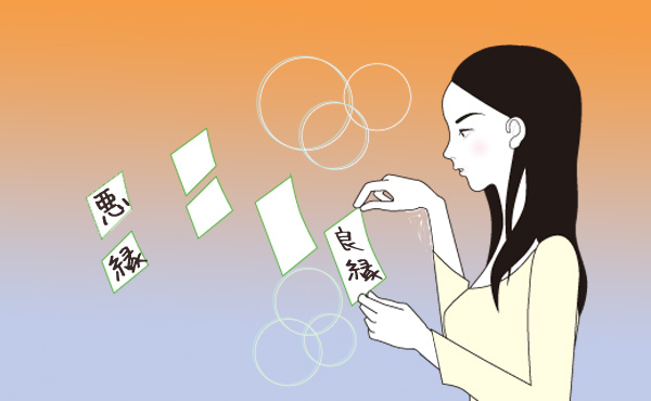 【縁切りのおまじない】悪縁を切るために簡単にできる7つの方法
