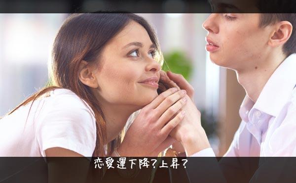 【恋愛運がアップするグッズ】恋の運気が上がるラッキーアイテム
