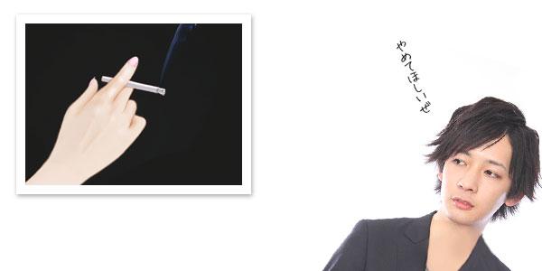 男性の好感度を下げるタバコを吸う女