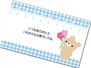 キャラクターデザインカード