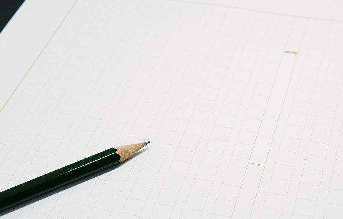 原稿と鉛筆