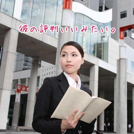 街角でノートを見る女性