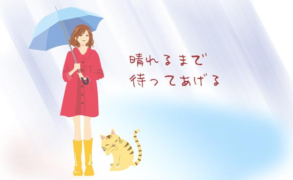 猫好き女性の性格【男に愛されやすい】恋も長続き【羨ましい】