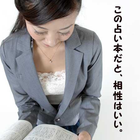 本を見る女性