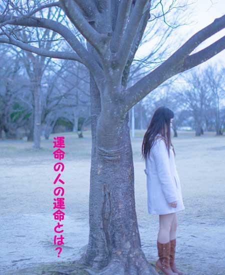 公園で待ち合わせする女性