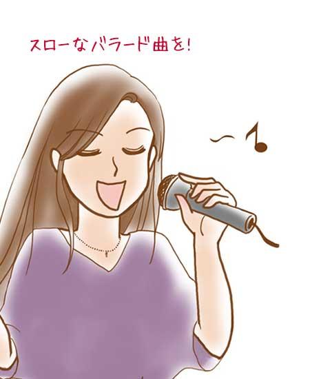 歌う女性イラスト