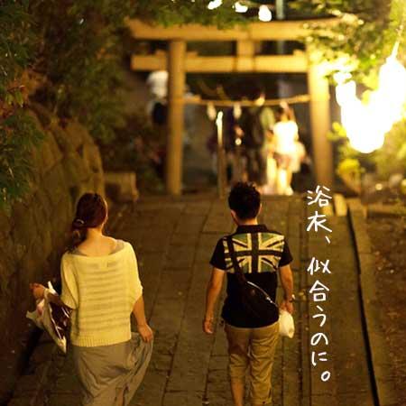 普段着の彼女と歩く彼氏