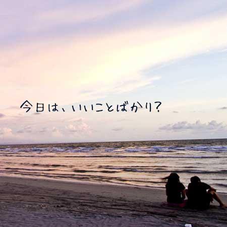 浜辺でデートする二人