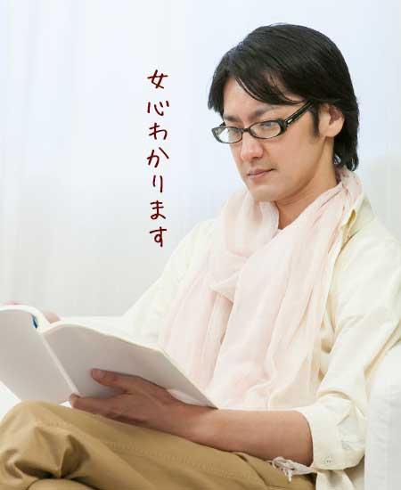 本を読む男子