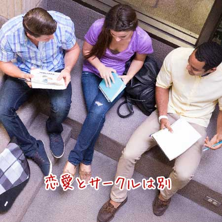 並んで座る大学生