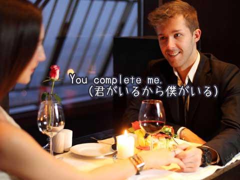 ロマンチスト