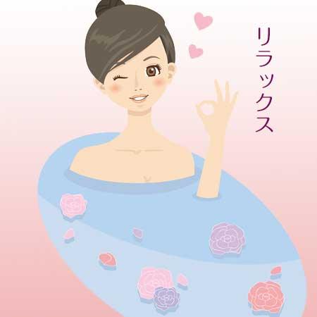 入浴する女性イラスト