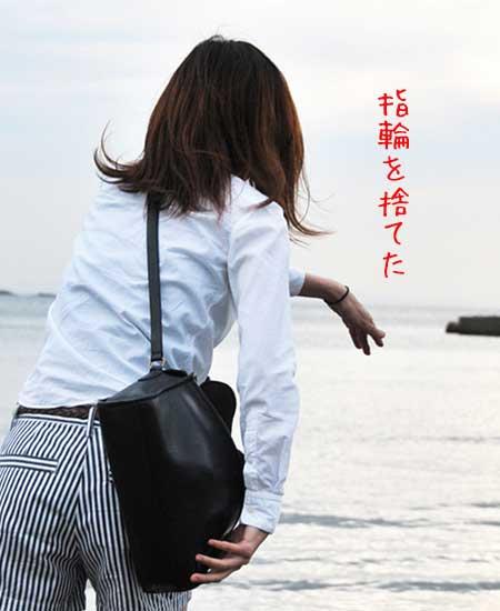 海に思い出を捨てる女性