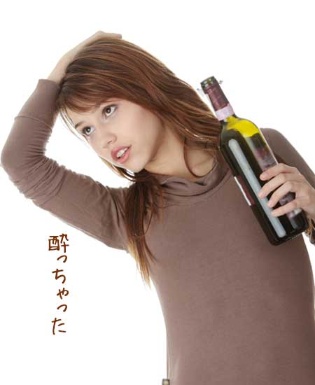 酔ったアピールの女性