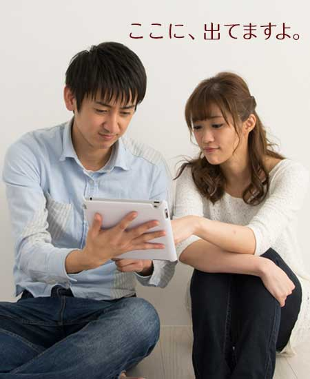 <strong>婚活サイト 無料 男性</strong>