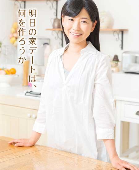 台所で料理を考える彼女