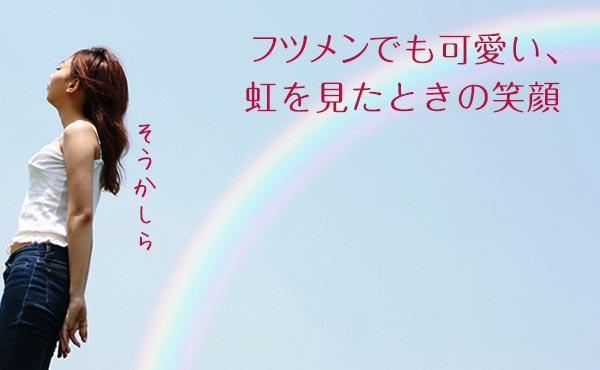 """フツメン女のモテ武器に!""""笑顔美人""""になる5つの方法"""