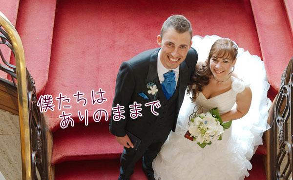 タイプ別!男が意識する結婚のタイミング【プロポーズはいつ?】