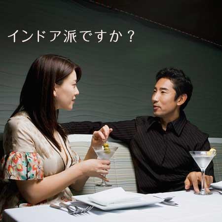 男性に質問する女性