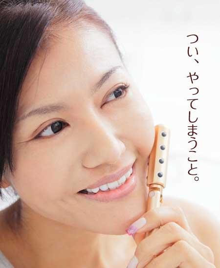美顔器使う女性