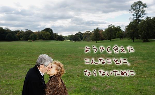 【忙しい彼氏とすれ違いばかりの恋愛】それでも上手くいく方法