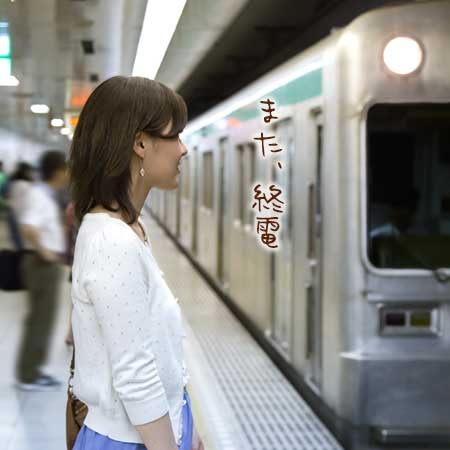 ホームで電車に乗り込む前の女性