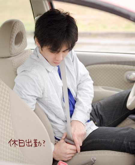 シートベルトをしめる男