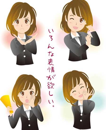 表情4タイプの女性イラスト